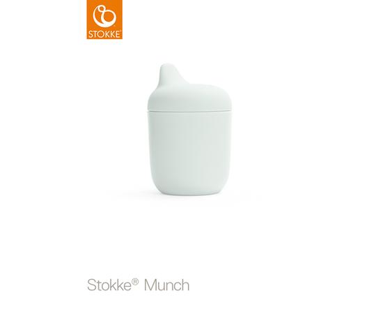 Чашка Stokke Munch 530001